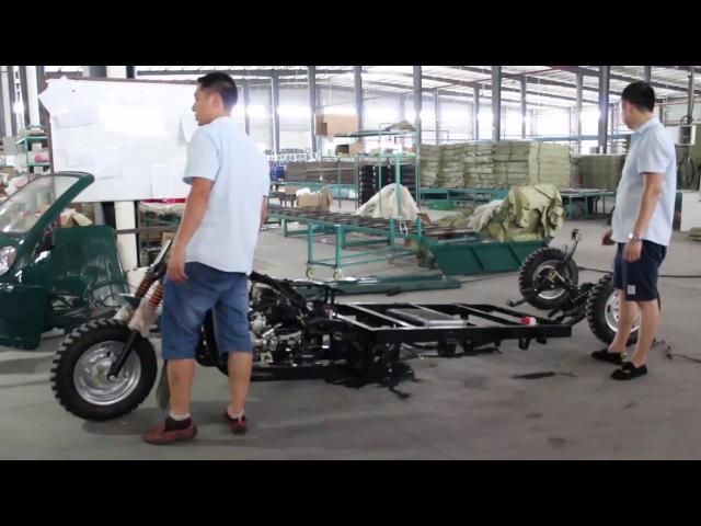 Disassembled Sanitary Garbage Trike Cargo