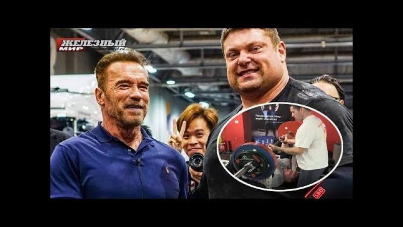 Born Strong-228 kg Zydrunas Savickas 8 раз удивил Арнольда! Сергей Шелестов в гостях у рекордсмена
