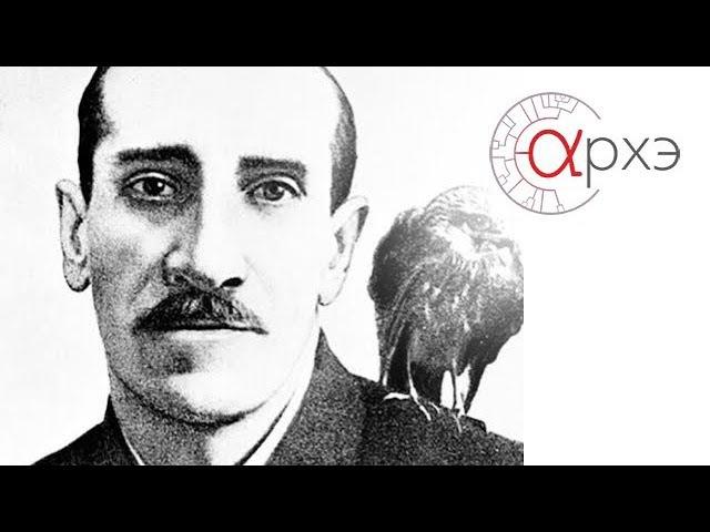 Надежда Муравьева: Мистические прозрения Александра Грина