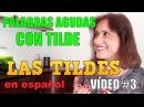 El uso de las tildes en español (parte 3) - Palabras agudas con tilde
