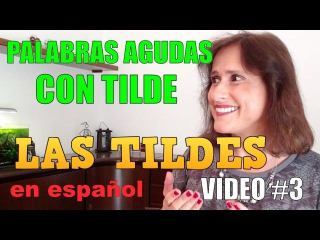 El uso de las tildes en español parte 3 Palabras agudas con tilde