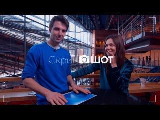 Елена Лядова угадывает фильмы по одному кадру