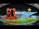 Лига Европы | Бней-Иегуду - Зенит 0:2 | Обзор матча