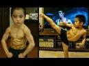 Bruce Lee Back Again The Strongest Kids Kungfu Ryusei Imai