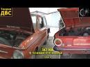 ЗАЗ-968 - Постаревший, но не сломленный! (Эпизод 1)