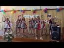 Танец выпускников на последний звонок 2017 девочки