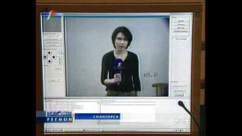 Новости региона (Первый национальный, 02.07.2010) телемедицина
