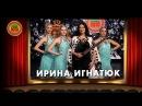 Гитаристка Ирина Игнатюк и шоу балет Феерия выступили в Ваше Лото