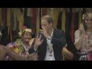 Prince William Pumped up Kicks