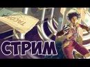 TACOMA игра-2👑ОНИ ВЫЖИЛИ обзор русский язык прохождение
