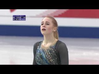 Daria PANENKOVA RUS- ISU JGP Final Ladies Short Program Nagoya 2017