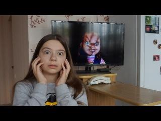 Кукла Чаки появилась в телевизоре • Nepeta