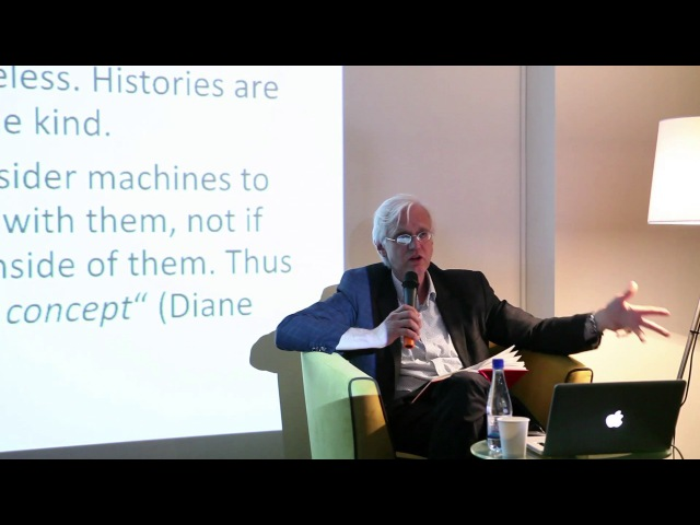 Сессия 9: Михаэль Хампе / Session 9: Michael Hampe