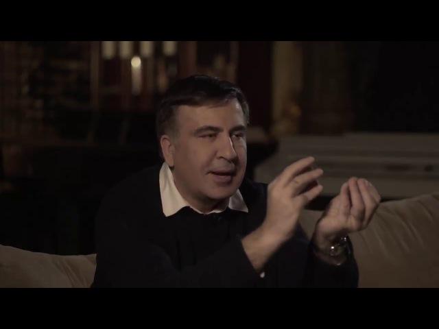 Саакашвили показал вторую часть своего фильма о Украине будущего