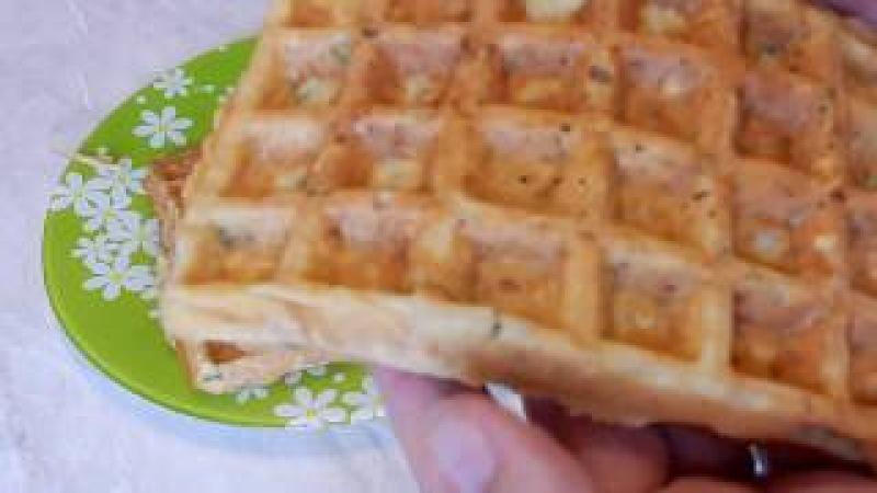 Нежные вафли с тунцом в электровафельнице GFW 015 Waffle