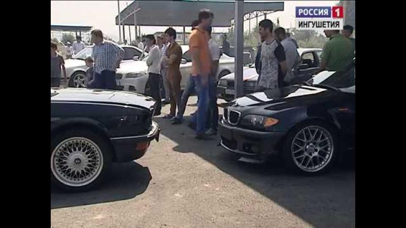 BMW Клуб Ингушетия