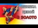 Не золотой рычаг локтя Степана Попова в финале Чемпионата мира по самбо 2017 в 74 кг