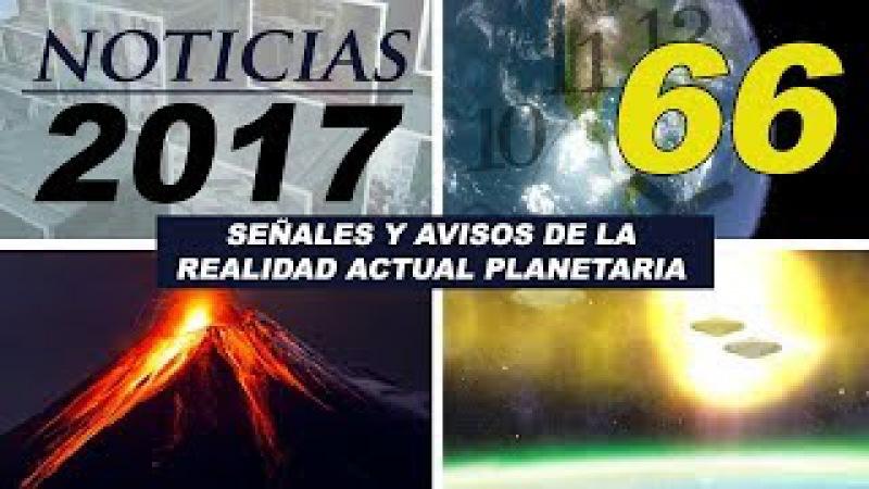 66º ALCYON PLÉYADES - NOTICIAS 2017: Huracanes, FEMA, falsa bandera, Corea-EEUU, Red 5G, chip, Ovni