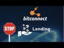 Система BitConnect прекращает работу под давлением регуляторов