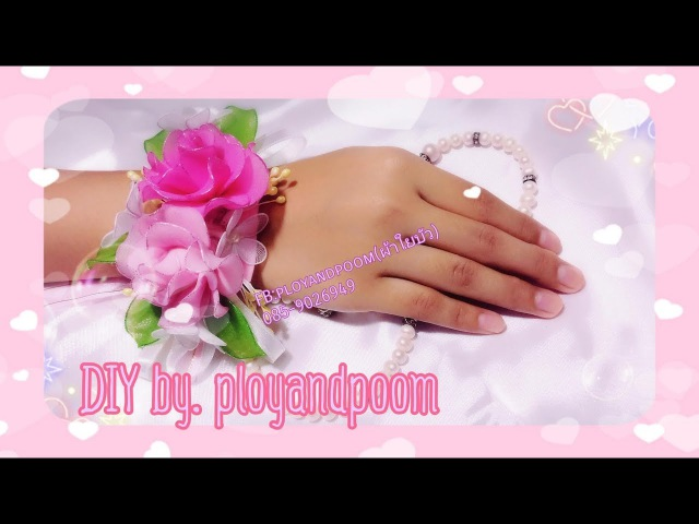 DIY wrist corsage for wedding (How to make stocking/nylon flower)by ployandpoom