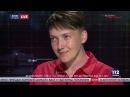 Надежда Савченко, народный депутат, в Вечернем прайме телеканала 112 Украина, 19....
