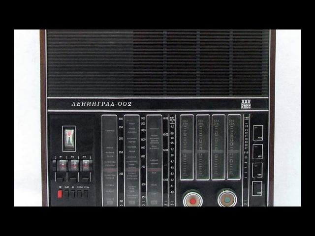 Алые паруса.Концерт.Запись Ленинградского радио 28 июня 1975 года.