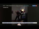 Новости на «Россия 24»  •  Выстрелы в школе: новая стрельба во Флориде