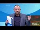 Сочи-2014: пересматривая итоги. Время покажет. Выпуск от23.11.2017