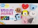 방탄소년단X라인프렌즈♡클레이로 BT21만들기(방탄소년단 캐릭터 인형)_Making of BT21_bts