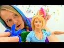 Видео про игрушки для девочек. Детские игры Барби для девочек и Кен. Знакомство с родителями Барби