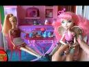 Видео с куклами Барби, серия 405, Купидон Евер Афтер Хай, все перепутала и влюбила Кена в Руту