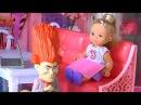 Сериал с куклами Румпельштицкен в доме Барби Кто такая Джина горничная Барби