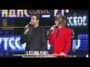 Карина Барби вручает Золотой Граммофон группе Градусы в Кремле