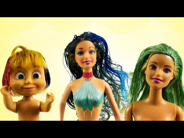 Куклы Барби и Штеффи Красим волосы Игрушки маша и медведь на русском игры для девочек