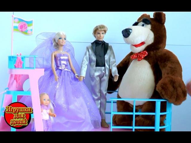 Видео с игрушками Свадьба Барби и Кена на круизном лайнере Миша ведет церемонию