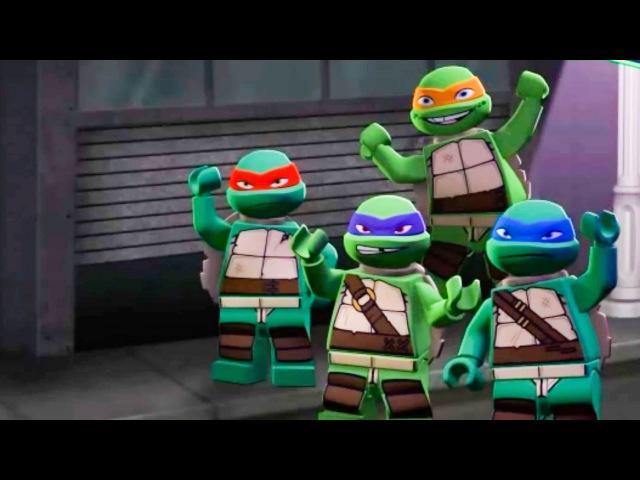 ЧЕРЕПАШКИ НИНДЗЯ мультфильм. ИГРА ЛЕГО черепашки ниндзя. Lego Ninja Turtles.