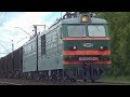 Электровоз ВЛ10К-1506 с грузовым разобранный комбайн ACROS-585!