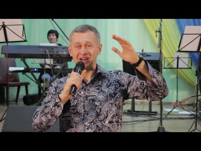 IMBFБЛОК СВИДЕТЕЛЬСТВ11.11.2017 Конференция Снаряжение для чудес исцеления