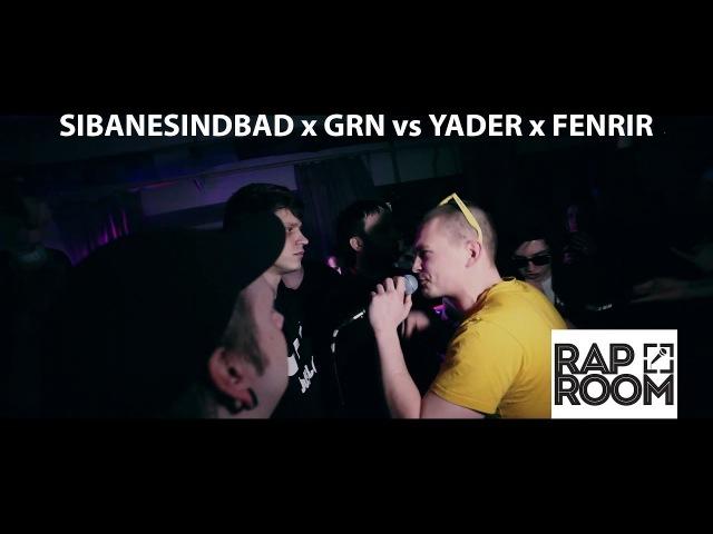 RAP ROOM BATTLE (BPM): S1BANESINDBAD x GRN vs YADER x FENRIR