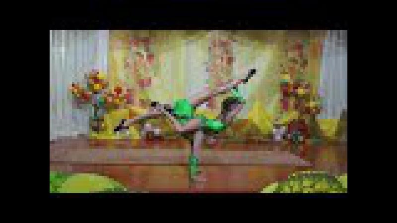 Финальный танец Образцовый цирковой коллектив Юность г Курганинск