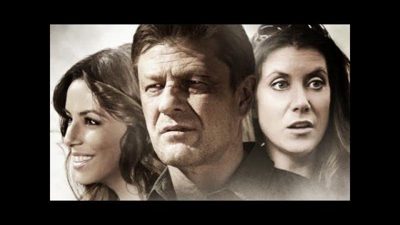 Любой день Any Day 2015 триллер драма мелодрама четверг кинопоиск фильмы выбор кино приколы ржака топ смотреть онлайн без регистрации