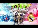 REAL VS PSG (Séan garnier S3 Freestyle) Live!