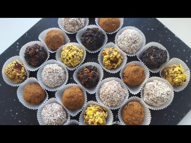 Полезные конфеты🍬из сухофруктов и орехов