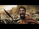 Героическая смерть спартанцев. 300 спартанцев. HD