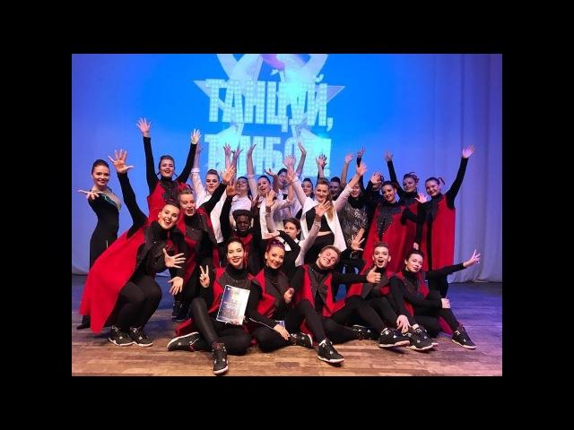 Танцуй, Тамбов 4. Вести - Тамбов.