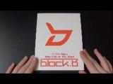 Unboxing Block B