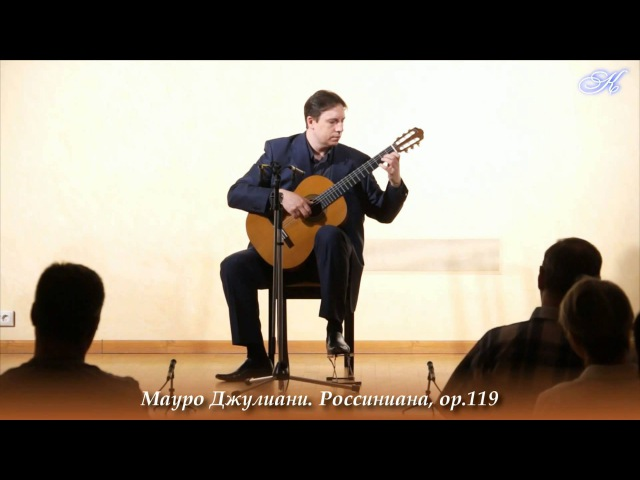 Dmitry Nilov. Concert (fragments)