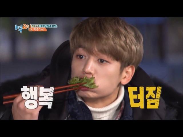 SHINee Minho Funny and Sweet Moments (Part 2)