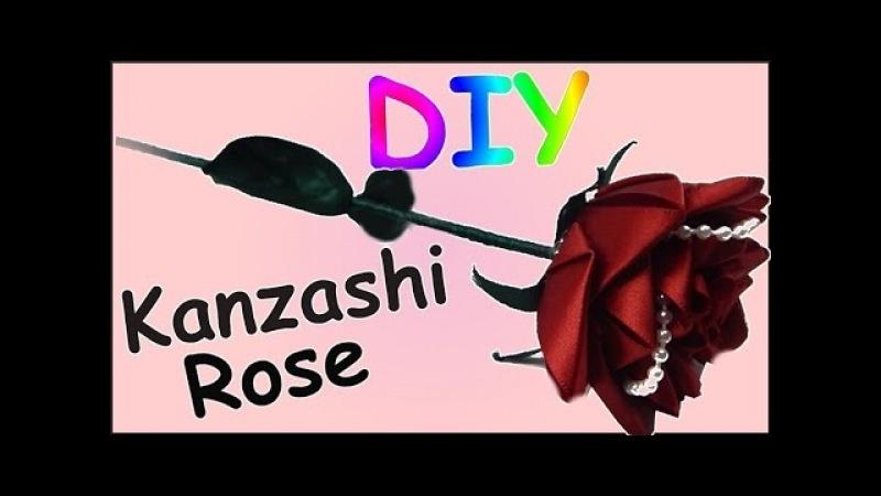 DIY Kanzashi Rose | Blume aus Stoff | Valentinstag | Ribbon flower | Valentines day