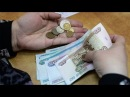 Почему в России маленькие зарплаты